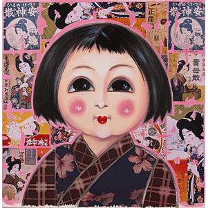 Geisha Rose